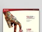 无锡画册设计 海报设计 手提袋设计