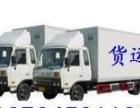 4.2米厢式货车100元起价