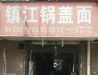 秦淮区大型社区盈利中精装修餐饮旺铺转让 个人