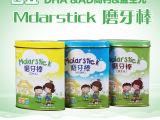 西豆铁盒装磨牙棒DHA儿童磨牙饼干80g