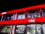 新零售业无人超市超高频电子标签系统解决方案
