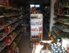 宝地旺铺,营业中超市出兑。