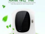 新款USB车载空气净化器厂家氧吧 车用负离子加湿器香薰机