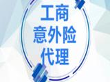 企业选择劳务外包的原因有哪些唐山玉田县劳务派遣