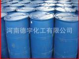 批发销售次氯酸钠 高效杀菌灭藻剂次氯酸钠