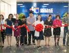 上海有正规的演讲口才培训学校吗