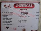 批发化学试剂 分析纯  AR250g/瓶  乙醇钠