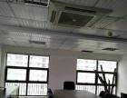 北市区霖雨桥地铁站旁嘉年华600平写字楼带家具便宜