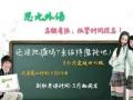 芜湖德语学习要多久上元教育面授网授配备让你快速提升