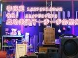 郑州专业吸顶音响销售公司