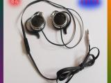 促销新品 **线控超重低音时尚耳挂式耳机 高弹TPE线材