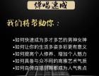 深圳宝安学吉他 架子鼓 尤克里里培训 零基础学乐器