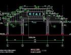 专业钢结构设计 3D效果图 建筑CAD施工图设计