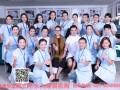 上海韩式半永久培训上海最正规半永久培训学校纹绣学费多久能学会