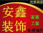 全广州免费量房报价,厂房改造,二手房翻新,墙面翻新