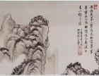 王翚字画私下交易成交率排名