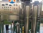 车用尿素玻璃水防冻液生产设备 汽车用品配方技术支持