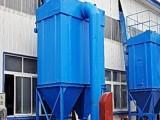 恒鑫生产脉冲布袋除尘器环保设备