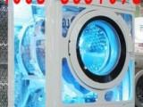 欢迎访问 )天津市西门子洗衣机网站各市售后维修服务电话