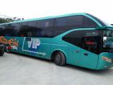今日班次 周口到廣州長途客車及票價 長途汽車