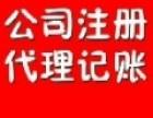 武汉厚泰祥企业专业注册公司 代理记账 一般纳税人申请等