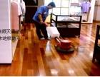 广州专业地板打蜡广州顾天地板打蜡公司