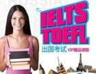 深圳龙华英语口语培训,成人英语,商务英语,日常英语口语培训