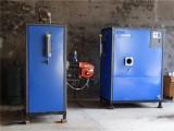 和盛精工直销批发免检燃气蒸汽发生器 环保锅炉 一键启动