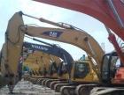 日本进口卡特336E 二手挖掘机 工程机械 中型 大型挖掘机