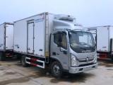 福田冷藏车厂家生产可分期