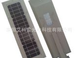 低价供应 太阳能一体化路灯 户外照明太阳能