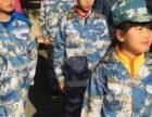 黄埔军校艭鴌夏令营