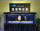 厂价直销鱼缸