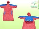 PVC卡通雨衣/PVC儿童雨衣/卡通图案