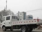 小货车出租长短途,搬家,货运,上门提货,上门送货、