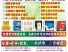 平面设计—广告设计—CAD制图—家装设计培训