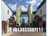 化工厂脱硫塔A泗阳化工厂脱硫塔A化工厂脱硫塔厂家批发