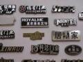 上海标牌铭牌制作哪里找?