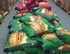 大米面条食用油调料各品牌各规格福达坊厂家直供