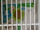 熊猫可爱宠物兔带笼子喂水器兔粮食盆