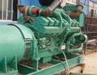 苏州发电机回收公司 吴江太仓二手发电机回收利用