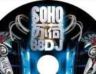 专业酒吧音乐 DJ车载CD光盘 批发零售 超低价 创业投资首选[