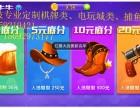 扬州开发区千炮打鱼手游定制 金蝉捕鱼 电玩城开发