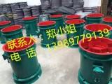 上海科祥 YBT-11矿用隔爆型防爆轴流通风机