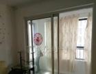 中海国际多个社区多套单间出租 全新付款方式 让你租房无压力