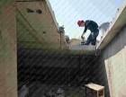 湖州全城墙体切割门洞阳台楼梯地平楼板洞屋面拆除大梁柱子天窗