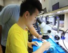 北京同创职业技术培训学校