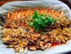 烤鱼加盟/重庆纸上烤鱼加盟需要多少钱