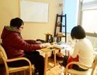 暑期档考研日语培训班