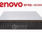 IBM存储服务器V3500成都代理商低价出售